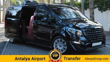 VIP трансфер из аэропорта Анталии